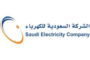 Saudi-Electricity-Company.jpg